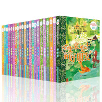 辫子姐姐心灵花园 郁雨君的书全套22册 我不想长大 我可以抱你吗宝贝 小学生课外书10-15岁畅销校园小说儿童文学励志