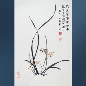 国家一级美术师   孙其峰   门无贺客清如水   /03