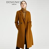 【2折参考价:520元】迪赛尼斯2017欧美风冬装新款修身显瘦长款大衣双面呢外套