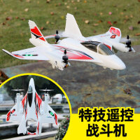 特技遥控飞机直升滑翔机超大战斗机固定翼航模大型成人无人机玩具
