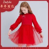 【3件1.5折价:97】笛莎童装女童连衣裙2021新款春装洋气新年红色中大儿童公主长裙子