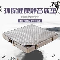 床垫 1.5m床 经济型1.8米乳胶软硬两用双人厚棕垫弹簧床垫
