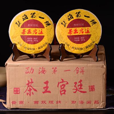 整件28片一起拍【12年陈期茶王宫廷饼】2005年茶王宫廷饼古树普洱熟茶  357克/片