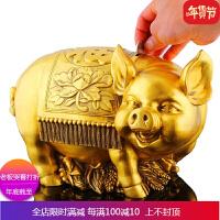 铜猪摆件铜猪工艺品 存钱罐猪家居饰品 风水猪十二生肖 自店营年货