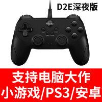 2018新款 有线pc电脑ps3智能电视双人steam游戏手柄usb摇杆NBA2k18飞