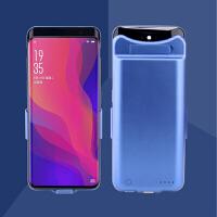 oppo find x背夹充电宝oppofindx手机壳背夹电池冲电宝一体式充电器大容量 fnid X 蓝色
