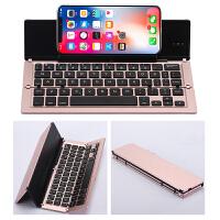 超薄折叠蓝牙键盘苹果安卓手机通用迷你无线ipad小米华为外接小键盘平板电脑金属便携静音三星商务男女款