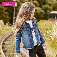 【2折价:87】笛莎童装女童外套春秋装新款中大童时尚印花上衣儿童牛仔外套