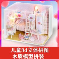 儿童3d立体拼图木质模型拼装公主房子减压手工益智diy玩具屋成年