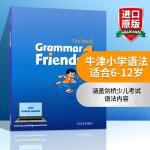 新版 牛津小学英语语法书 英文原版 Oxford Grammar Friends 1 和语法做朋友 涵盖剑桥少儿英语考