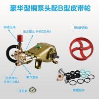 上海55/58型商用洗车机泵头总成 清洗机配件 超高压力水泵头SN7181
