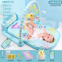 婴儿脚踏琴音乐健身架男孩女宝宝玩具0-3-6-12个月带音乐1岁 【配充电+螺丝刀+2405内容早教蜜蜂】脚踏琴 蓝