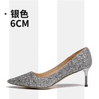 渐变银色亮片高跟鞋水晶婚鞋女冬季2018新款细跟结婚纱新娘鞋单鞋SN6956
