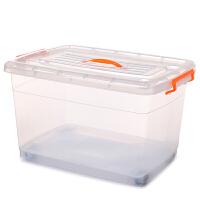 加厚收纳箱塑料整理盒特大号三件套批发衣服被子透明储物箱子