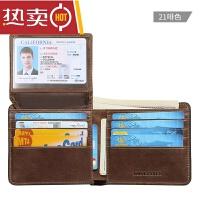 男士钱包短款横款青年皮夹多卡位复古男士钱夹潮SN6291