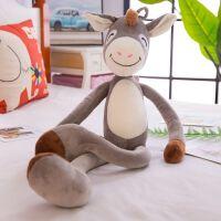 毛绒玩具小毛驴抖音顽皮驴情人节创意礼物新款公司礼品定制