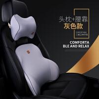 汽车头枕护颈枕靠枕靠垫车内用品一对车载座椅可爱装饰记忆棉腰靠