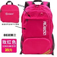 可折叠双肩背包大容量超轻皮肤包便携旅行户外防水登山包学生书包 32-35升(高质量版)