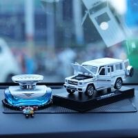 奔驰G65汽车摆件金属合金车模型汽车饰品创意香水座车载内饰