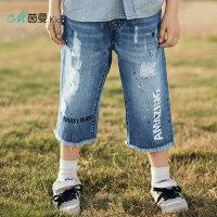茵曼童装夏季新款男童个性磨破牛仔裤中大童九分休闲裤【3882333042】