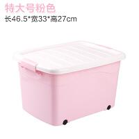 特大号塑料收纳储物箱装衣服箱子可叠加有盖衣物整理箱玩具收纳盒 粉色 984g