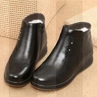 老人����鞋女冬季羊毛加�q保暖防滑真皮�底短靴老年鞋女棉鞋SN7113