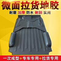 宏光S/V荣光6400兴旺6388 6390五菱之光S地胶垫面包车地板 汽车用品