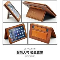 苹果Apple iPad mini 2平板电脑保护套7.9英寸平板电脑ME280CH/A Mini123 浅棕