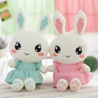 可爱小兔子毛绒玩具大号碎花兔公仔布娃娃玩偶儿童女生日礼物