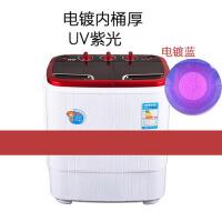 家用脱水机半自动宝婴儿童小型迷你洗衣机双桶缸