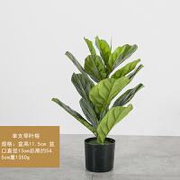 北欧创意几何仿真植物盆栽装饰品摆件家居室内绿植盆景简约花盆 单支琴叶榕54cm