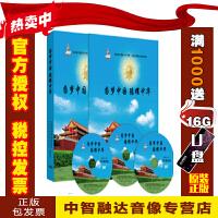 正版包票 圆梦中国德耀中华 300位道德模范人物实录(10DVD)视频光盘影碟片