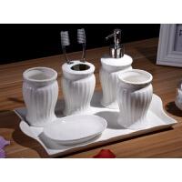 刷牙杯套装陶瓷欧式卫浴五件套浴室洗漱套装刷牙杯创意结婚*品洁具5件套