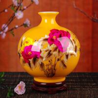 陶瓷落地花瓶家居客厅工艺品装饰摆件中国红牡丹麦秆花瓶