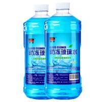 3大桶汽车玻璃水 冬季防冻 四季通用 非浓缩车用雨刷精 雨刮净 清洗液剂用品 高效去污