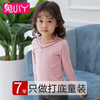 兔小丫 女宝宝春秋2017新款秋装上衣长袖低领T恤女孩小童儿童女童打底衫