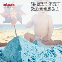 曼龙散装太空玩具沙火星粘土1斤补充包橡皮泥彩色魔力散沙子500g