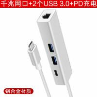 笔记本网口RJ45网线戴尔成就5000灵越5280灵越7000扩展坞USB雷电3 其他