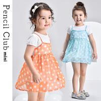 【2件3折价:24.9元】铅笔俱乐部童装2021夏装女童连衣裙小童宝宝假两件儿童薄裙子