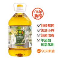 中粮初萃古法小榨浓香菜籽油5L