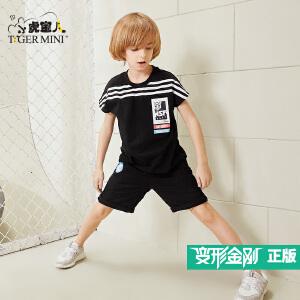 小虎宝儿男童短袖套装夏季新款纯棉变形金刚儿童短袖两件套