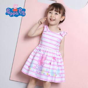【2件3折】小猪佩奇正版童装女童夏装2018夏季新款佩奇印花全棉条纹吊带连衣裙