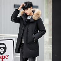 2018冬季新款青年羽绒服男中长款韩版修身加厚休闲保暖男装潮外套