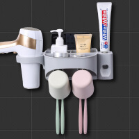 塑料牙刷架套装浴室多功能居家洗漱用品吹风机置物收纳架