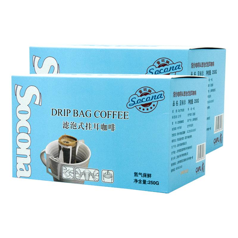 SOCONA挂耳咖啡意式特浓2盒50袋装 手冲滤泡式咖啡现磨纯黑咖啡粉