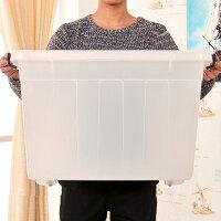 禧天龙整理箱衣服收纳箱170L特大号塑料衣物透明家用搬家箱子6083