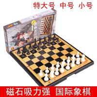 磁性折叠便携盒装小中加大号套装国际象棋儿童益智玩具西洋棋