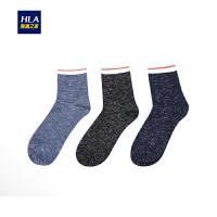 HLA/海澜之家三双装绅士中筒袜2018秋季新品舒适透气袜子男