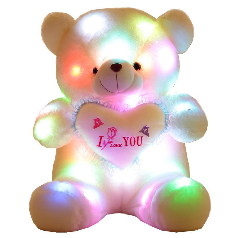 会发光的熊毛绒玩具泰迪熊大号熊猫公仔狗熊抱抱熊女孩布娃娃玩偶送女友生日礼物 I LOVE YOU-米白色熊