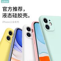 苹果11超火液态硅胶手机壳iPhone11pro max网红ins风同款全包摄像头镜头防摔promax超薄保护套薄款女抖